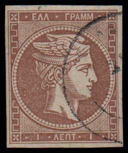 Lot 202 - -  LARGE HERMES HEAD 1867/1869 cleaned plates. -  Athens Auctions Public Auction 69 General Stamp Sale