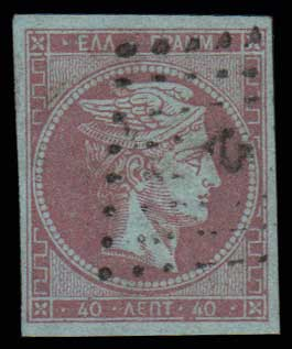 Lot 190 - -  LARGE HERMES HEAD 1867/1869 cleaned plates. -  Athens Auctions Public Auction 70 General Stamp Sale