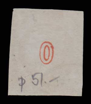 Lot 265 - GREECE-  LARGE HERMES HEAD 1871/76 meshed paper -  Athens Auctions Public Auction 64 General Stamp Sale