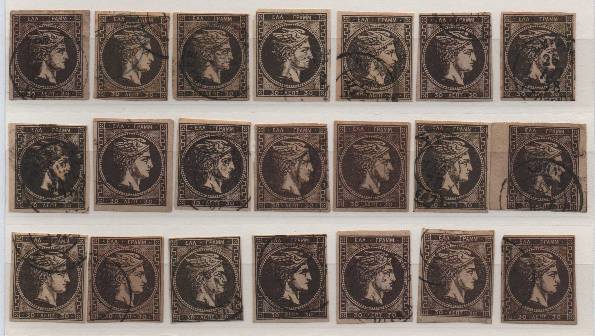 Lot 17 - -  LARGE HERMES HEAD large hermes head -  Athens Auctions Public Auction 69 General Stamp Sale