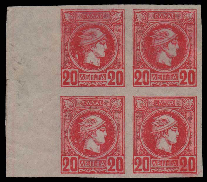 Lot 414 - -  SMALL HERMES HEAD ATHENSPRINTING - 1st PERIOD -  Athens Auctions Public Auction 75 General Stamp Sale