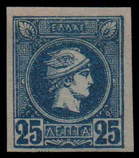Lot 376 - GREECE-  SMALL HERMES HEAD ATHENSPRINTING - 1st PERIOD -  Athens Auctions Mail Auction #51 General Stamp Sale