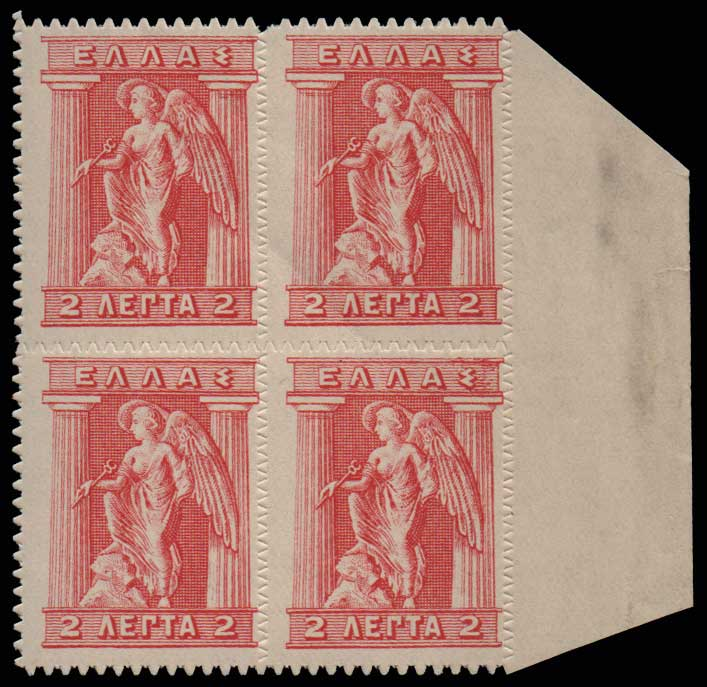 Lot 608 - GREECE-  1911 - 1923 ENGRAVED & LITHOGRAPHIC ISSUES -  Athens Auctions Public Auction 63 General Stamp Sale