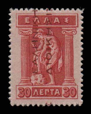 Lot 698 - -  1911 - 1923 ΕΛΛΗΝΙΚΗΔΙΟΙΚΗΣΙΣ -  Athens Auctions Public Auction 84 General Stamp Sale