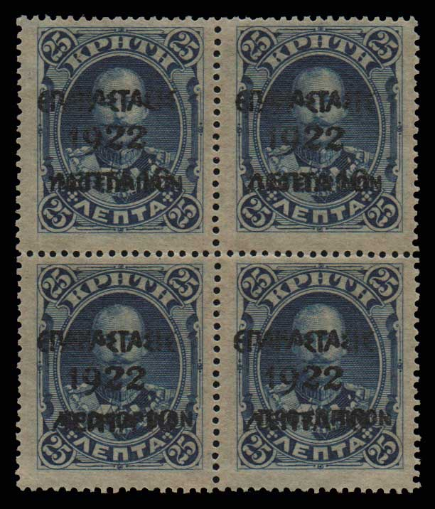 Lot 691 - GREECE-  1911 - 1923 επαναστασισ 1922  ovpt. -  Athens Auctions Public Auction 63 General Stamp Sale