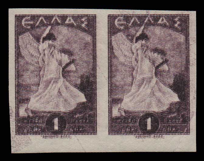 Lot 737 - - 1945-2013 1945-2013 -  Athens Auctions Public Auction 86 General Stamp Sale