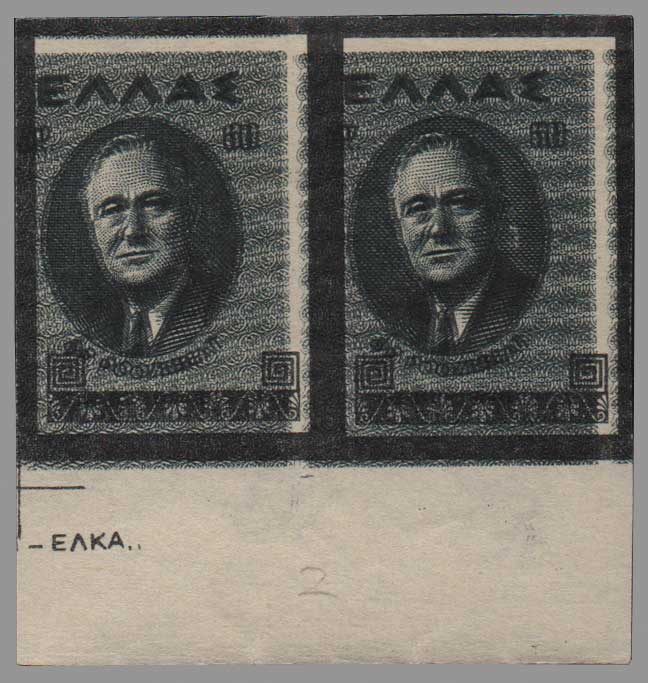 Lot 787 - GREECE- 1945-2013 1945-2013 -  Athens Auctions Public Auction 55 General Stamp Sale
