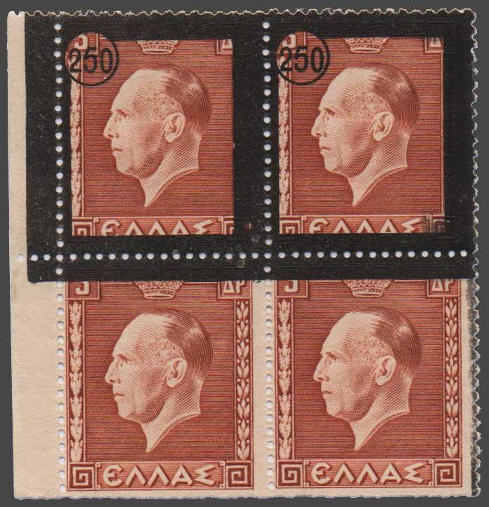 Lot 747 - - 1945-2013 1945-2013 -  Athens Auctions Public Auction 68 General Stamp Sale