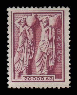 Lot 743 - - 1945-2013 1945-2013 -  Athens Auctions Public Auction 88 General Stamp Sale