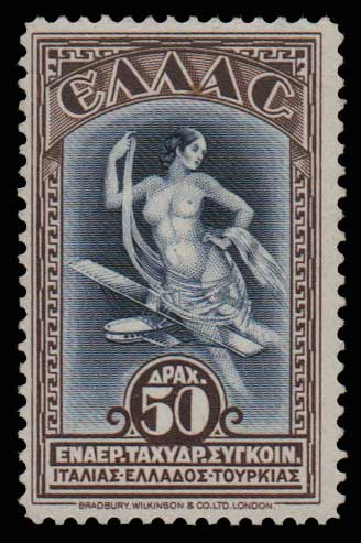Lot 1004 - -  AIR-MAIL ISSUES Air-mail issues -  Athens Auctions Public Auction 84 General Stamp Sale