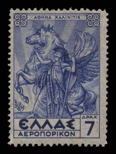 Lot 963 - -  AIR-MAIL ISSUES Air-mail issues -  Athens Auctions Public Auction 87 General Stamp Sale