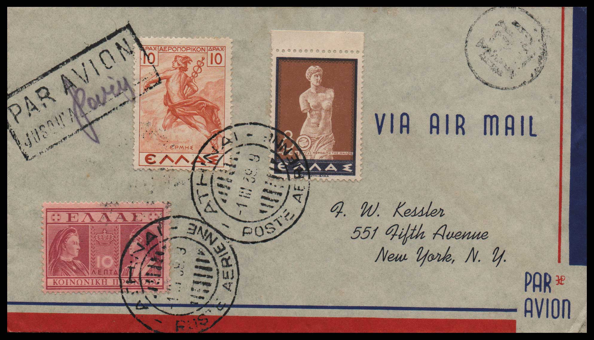 Lot 882 - -  FIRST DAY COVER First day cover -  Athens Auctions Public Auction 74 General Stamp Sale