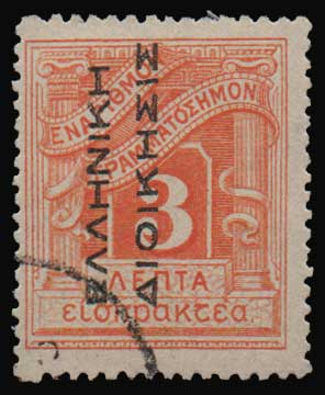 Lot 862 - -  POSTAGE DUE STAMPS Postage due stamps -  Athens Auctions Public Auction 73 General Stamp Sale