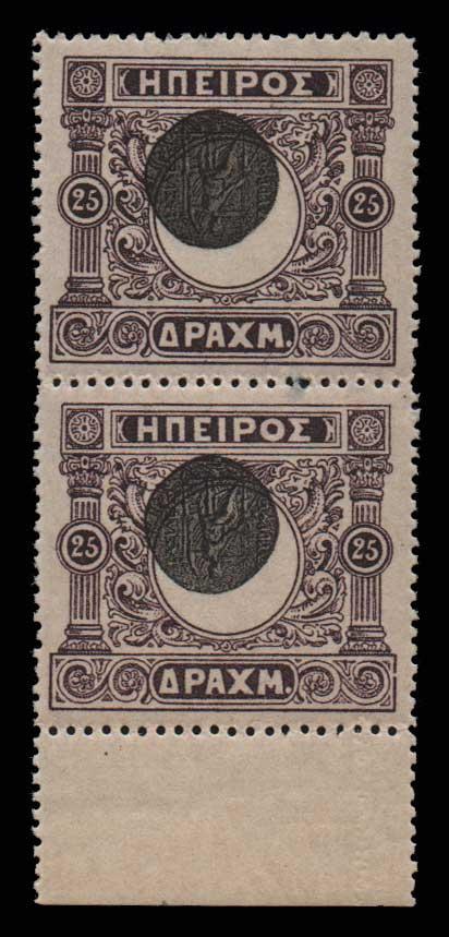 Lot 1083 - GREECE-  EPIRUS Epirus -  Athens Auctions Public Auction 62 General Stamp Sale