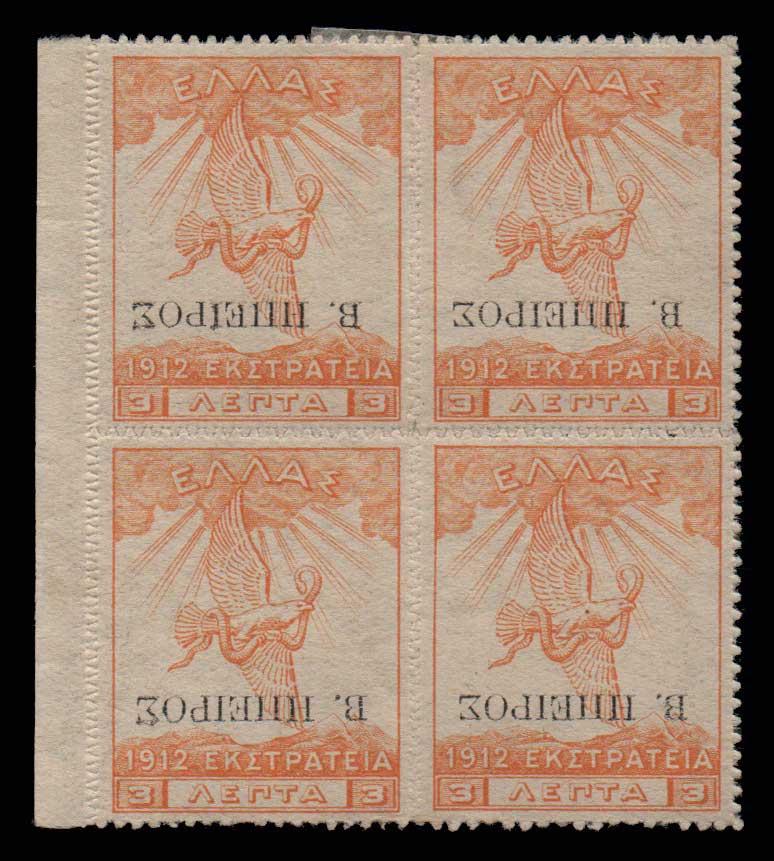 Lot 1115 - GREECE-  EPIRUS Epirus -  Athens Auctions Public Auction 63 General Stamp Sale
