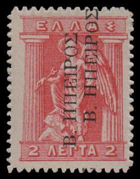 Lot 1209 - GREECE-  EPIRUS Epirus -  Athens Auctions Public Auction 60 General Stamp Sale