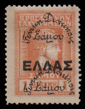 Lot 1291 - GREECE-  SAMOS ISLAND Samos Island -  Athens Auctions Public Auction 63 General Stamp Sale