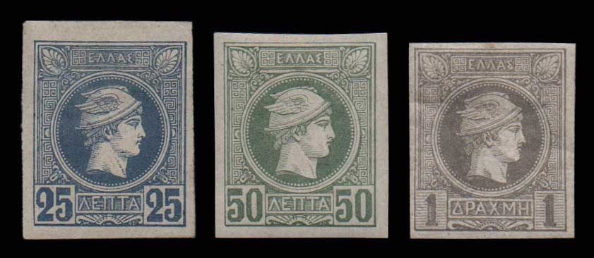 Lot 424 - GREECE-  SMALL HERMES HEAD Belgian print -  Athens Auctions Public Auction 58 General Stamp Sale