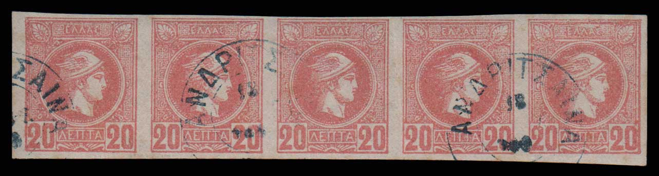 Lot 498 - GREECE-  SMALL HERMES HEAD ATHENSPRINTING - 3rd PERIOD -  Athens Auctions Public Auction 63 General Stamp Sale
