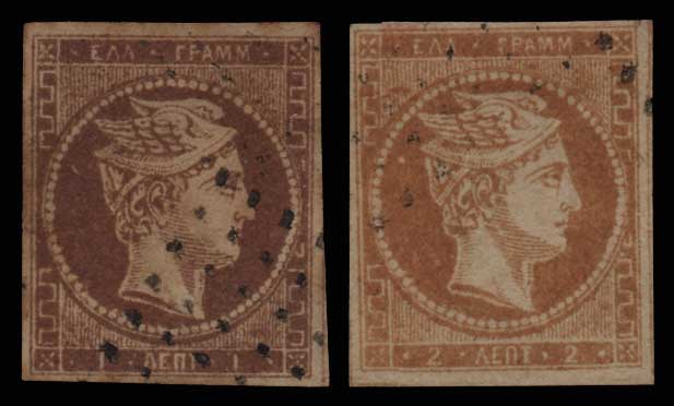 Lot 35 - - FORGERY forgery -  Athens Auctions Public Auction 82 General Stamp Sale