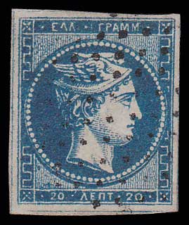 Lot 25 - GREECE- FORGERY forgery -  Athens Auctions Mail Auction #51 General Stamp Sale