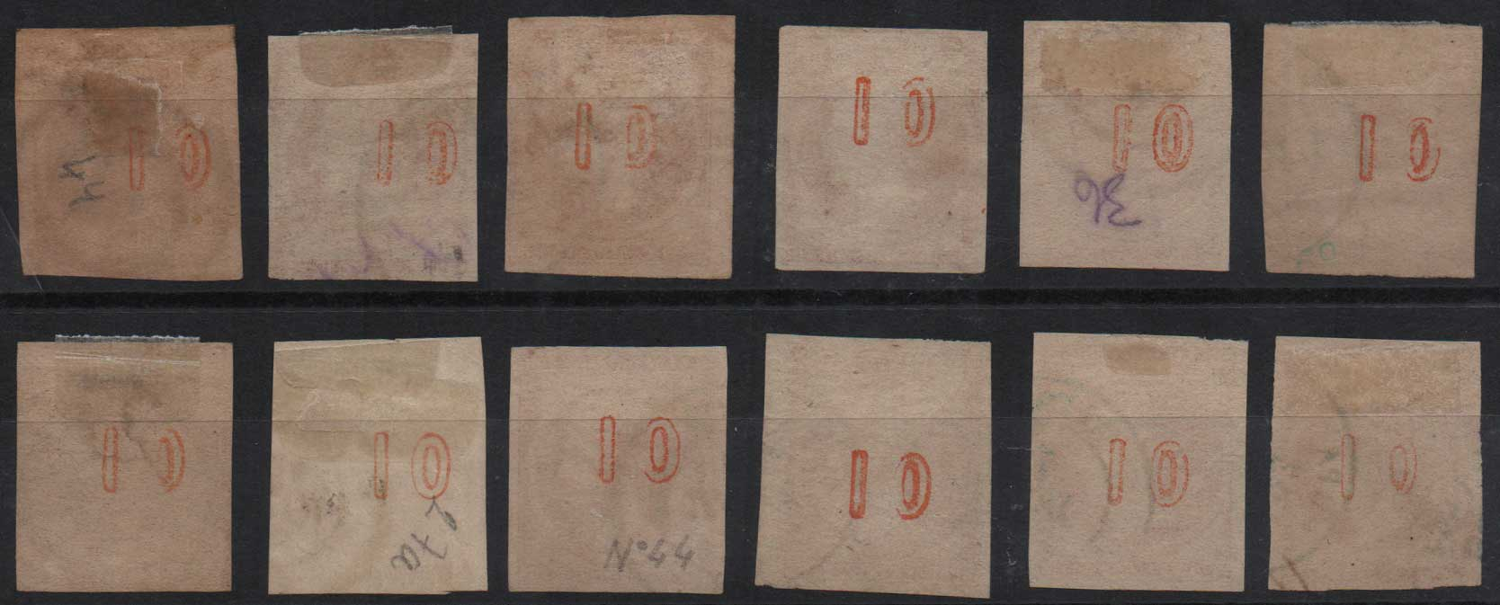 Lot 25 - -  LARGE HERMES HEAD large hermes head -  Athens Auctions Public Auction 81General Stamp Sale