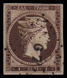 Lot 36 - GREECE-  LARGE HERMES HEAD 1861 paris print -  Athens Auctions Public Auction 64 General Stamp Sale