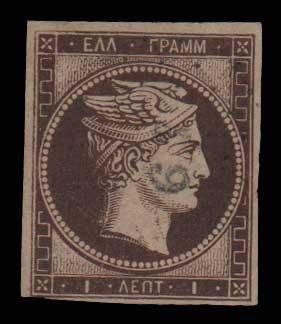 Lot 51 - -  LARGE HERMES HEAD 1861 paris print -  Athens Auctions Public Auction 73 General Stamp Sale
