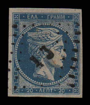 Lot 99 - GREECE-  LARGE HERMES HEAD 1861/1862 athens provisional printings -  Athens Auctions Public Auction 63 General Stamp Sale