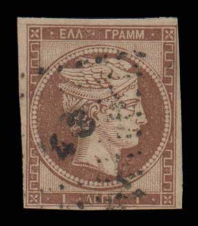 Lot 119 - -  LARGE HERMES HEAD 1861/1862 athens provisional printings -  Athens Auctions Public Auction 75 General Stamp Sale