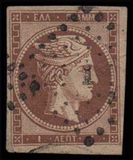 Lot 99 - large hermes head 1862/67 consecutive athens printings -  Athens Auctions Public Auction 72 General Stamp Sale