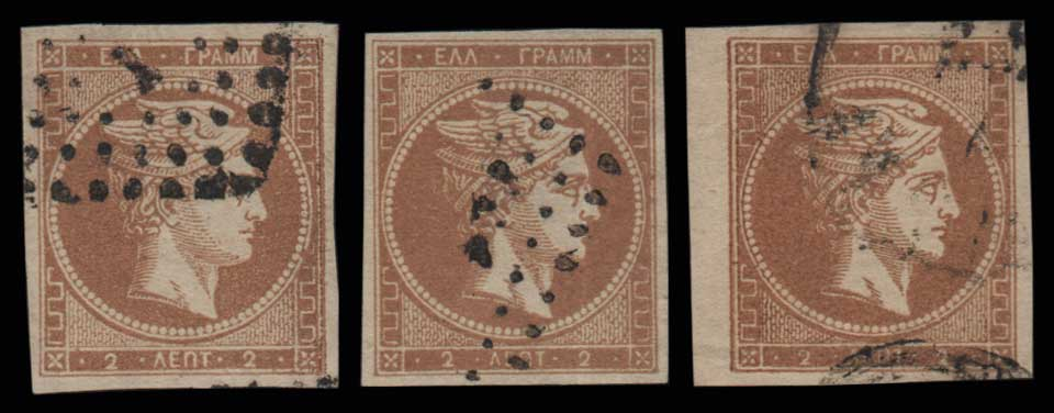 Lot 131 - -  LARGE HERMES HEAD 1862/67 consecutive athens printings -  Athens Auctions Public Auction 83 General Stamp Sale