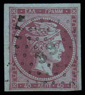 Lot 158 - -  LARGE HERMES HEAD 1862/67 consecutive athens printings -  Athens Auctions Public Auction 70 General Stamp Sale