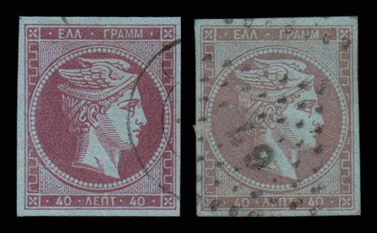 Lot 189 - -  LARGE HERMES HEAD 1862/67 consecutive athens printings -  Athens Auctions Public Auction 86 General Stamp Sale