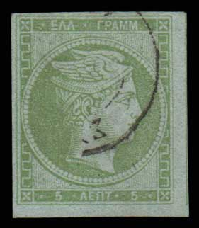 Lot 176 - -  LARGE HERMES HEAD 1867/1869 cleaned plates. -  Athens Auctions Public Auction 70 General Stamp Sale