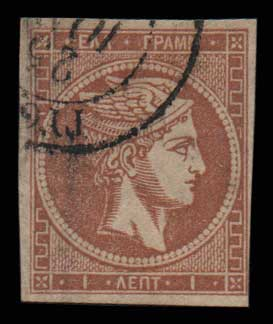 Lot 230 - -  LARGE HERMES HEAD 1870 special athens printing -  Athens Auctions Public Auction 83 General Stamp Sale