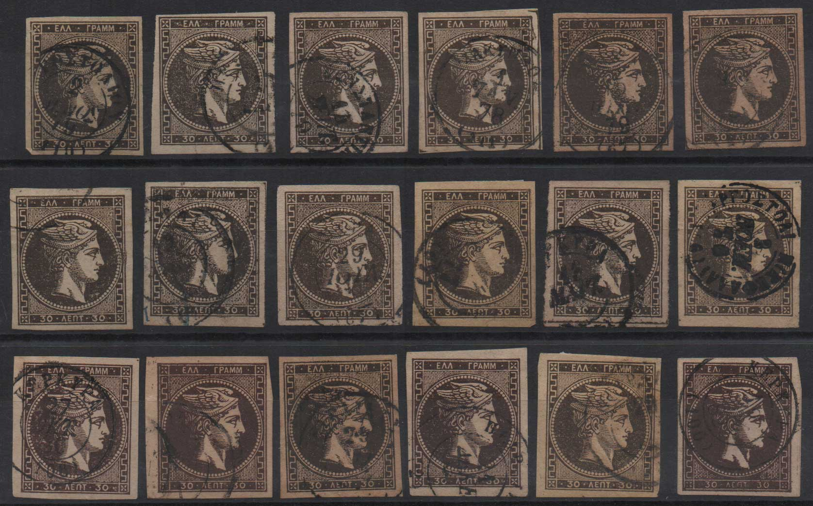 Lot 17 - large hermes head large hermes head -  Athens Auctions Public Auction 72 General Stamp Sale