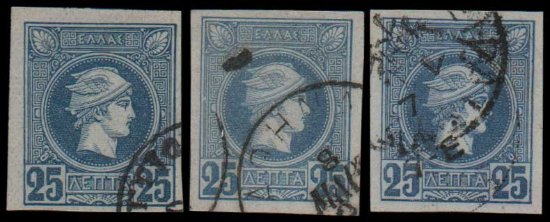 Lot 361 - GREECE-  SMALL HERMES HEAD Belgian print -  Athens Auctions Mail Auction #51 General Stamp Sale