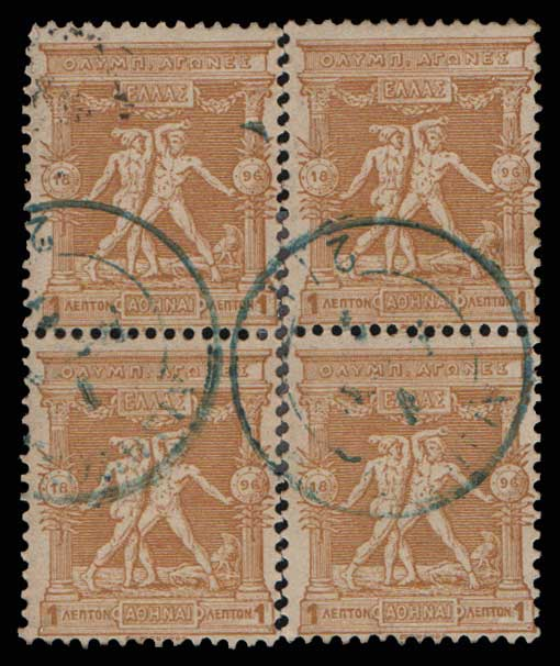 Lot 473 - -  1896 FIRST OLYMPIC GAMES 1896 first olympic games -  Athens Auctions Public Auction 69 General Stamp Sale