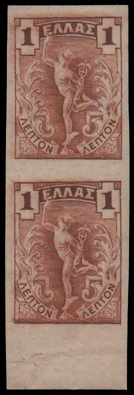 Lot 600 - GREECE-  1901/02 FLYING MERCURY & A.M. 1901/02 FLYING MERCURY & A.M. -  Athens Auctions Public Auction 55 General Stamp Sale