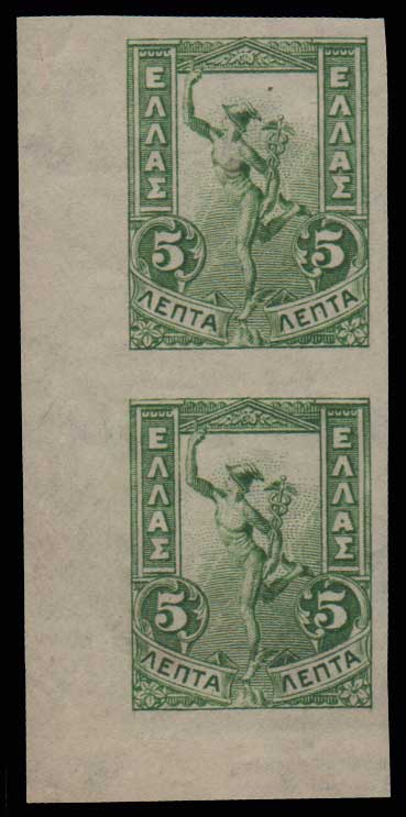 Lot 602 - GREECE-  1901/02 FLYING MERCURY & A.M. 1901/02 FLYING MERCURY & A.M. -  Athens Auctions Public Auction 55 General Stamp Sale