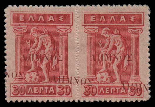 Lot 707 - GREECE-  1911 - 1923 λημνοσ ovpt. -  Athens Auctions Public Auction 55 General Stamp Sale