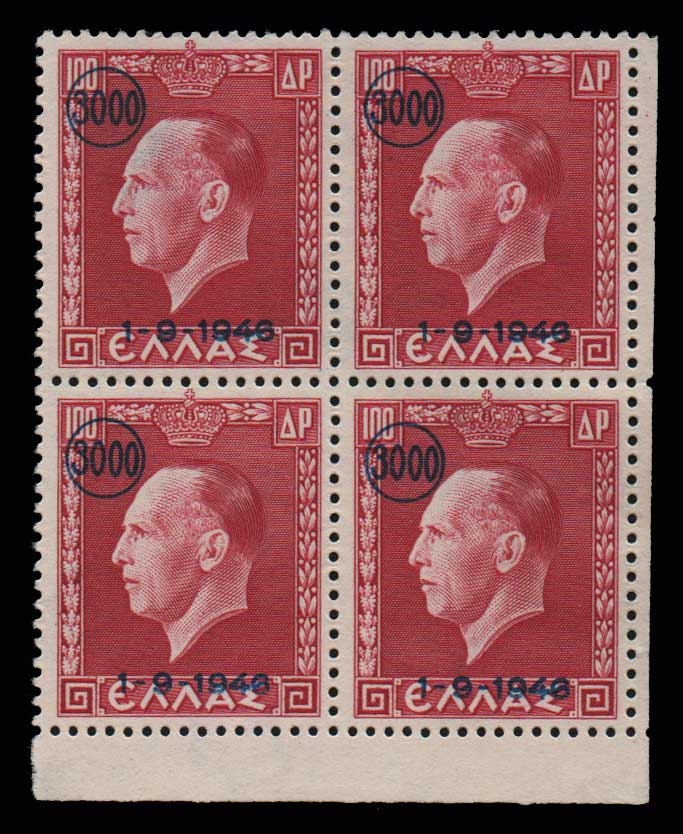 Lot 798 - GREECE- 1945-2013 1945-2013 -  Athens Auctions Public Auction 55 General Stamp Sale