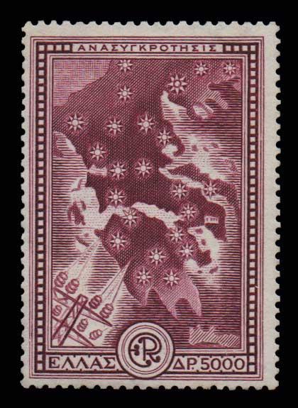 Lot 820 - - 1945-2013 1945-2013 -  Athens Auctions Public Auction 87 General Stamp Sale