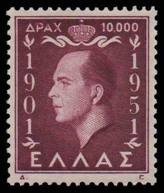 Lot 757 - - 1945-2013 1945-2013 -  Athens Auctions Public Auction 75 General Stamp Sale