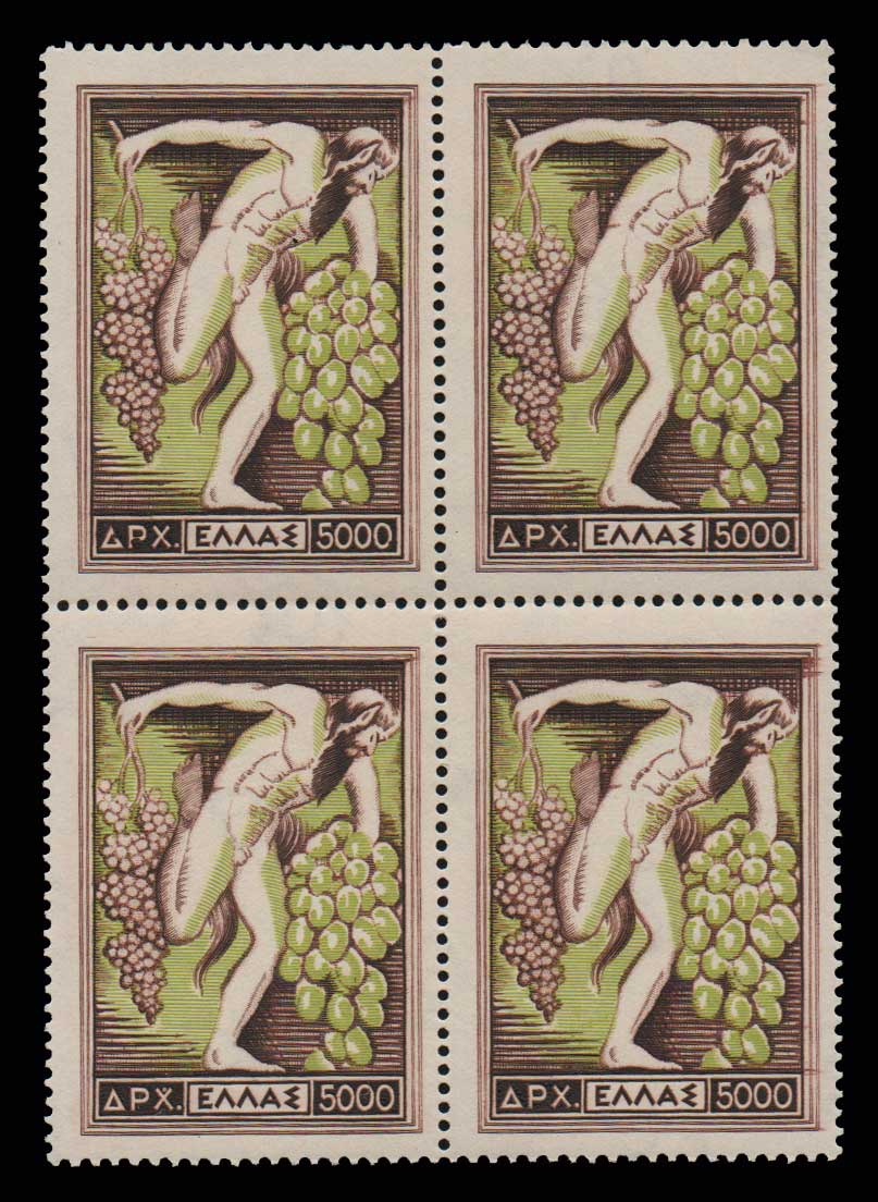 Lot 661 - 1945-2013 1945-2013 -  Athens Auctions Public Auction 72 General Stamp Sale