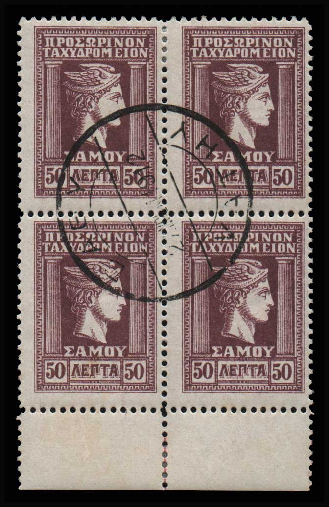 Lot 1272 - -  SAMOS ISLAND Samos Island -  Athens Auctions Public Auction 88 General Stamp Sale