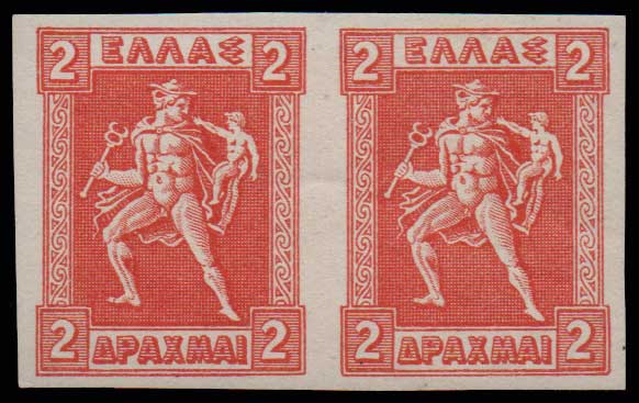 Lot 613 - GREECE-  1911 - 1923 ENGRAVED & LITHOGRAPHIC ISSUES -  Athens Auctions Public Auction 63 General Stamp Sale