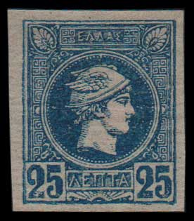 Lot 375 - GREECE-  SMALL HERMES HEAD ATHENSPRINTING - 1st PERIOD -  Athens Auctions Mail Auction #51 General Stamp Sale