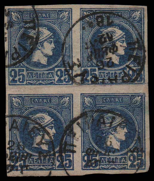 Lot 416 - -  SMALL HERMES HEAD ATHENSPRINTING - 1st PERIOD -  Athens Auctions Public Auction 75 General Stamp Sale